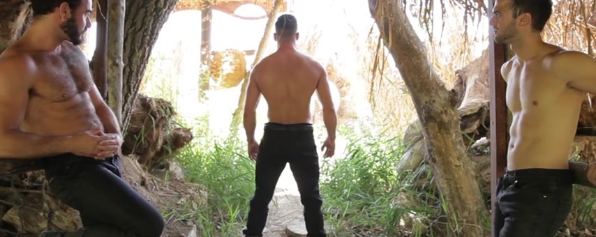 Howl Part 2 - Paddy O'Brian - Gabriel Clark & Jessy Ares - DMH - Drill My Hole