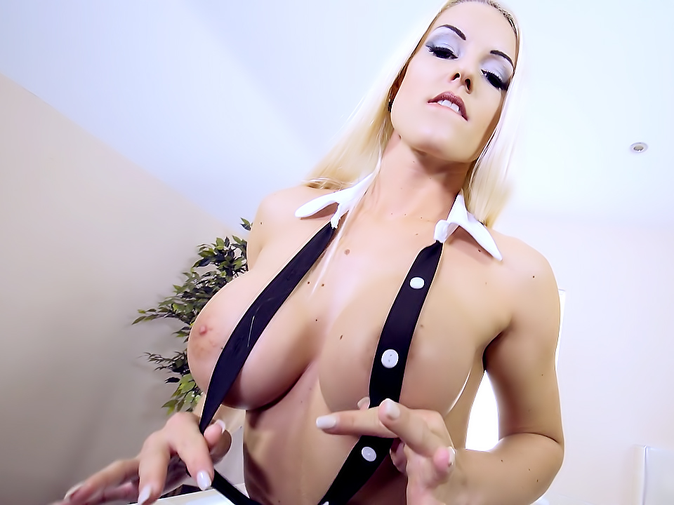 Maid For Anal. Porn video